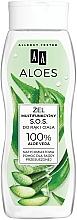 Profumi e cosmetici Gel multifunzionale per mani e corpo - AA Aloes 100% Aloe Vera Hand And Body SOS Gel