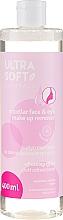 Profumi e cosmetici Acqua micellare struccante - Ultra Soft Naturals Micellar Face Make Up Remover