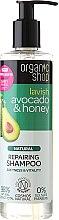 Profumi e cosmetici Shampoo - Organic Shop Avocado & Honey Repairing Shampoo