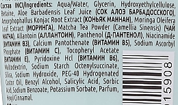 "Fluido mani ""Ultra idratante"" - Bisou Aqua Lirica Hand Silk Fluid — foto N3"