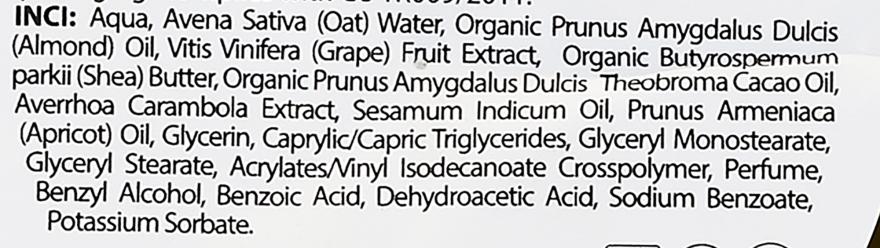 "Crema corpo ""Lifting"" - Eco Laboratorie Lifting Body Cream — foto N3"
