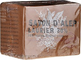 Profumi e cosmetici Sapone di Aleppo con olio di alloro 30% - Tade Aleppo Laurel Soap 30%