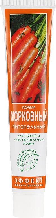Crema viso all'estratto di carota - Phytodoctor