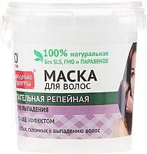 """Profumi e cosmetici Maschera nutriente per capelli """"Bardana"""" - Fito cosmetica"""