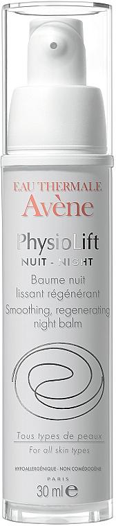 Balsamo viso levigante, rigenerante, da notte - Avene Physiolift Nuit-Night Smoothing Balm — foto N1