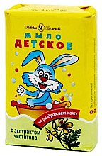 Profumi e cosmetici Sapone con celidonia per bambini - Nevskaya Kosmetika