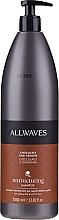 Profumi e cosmetici Shampoo capelli con cioccolato e cheratina - Allwaves Shampoo Chocolate and Keratin Weakened Thin Hair