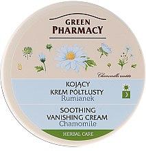 "Profumi e cosmetici Crema viso ""Camomilla "" - Green Pharmacy Soothing Vanishing Cream"