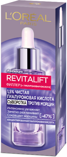 Siero antirughe all'acido ialuronico - L'Oreal Paris Revitalift Filler (ha) — foto N2