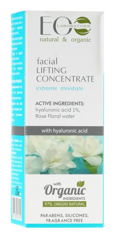 """Concentrato-lifting per il viso """"Estrema idratazione"""" - Eco Laboratorie"""