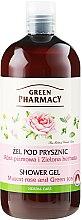 "Profumi e cosmetici Gel doccia ""Rosa moscata e tè verde"" - Green Pharmacy Shower Gel Muscat Rose and Green Tea"