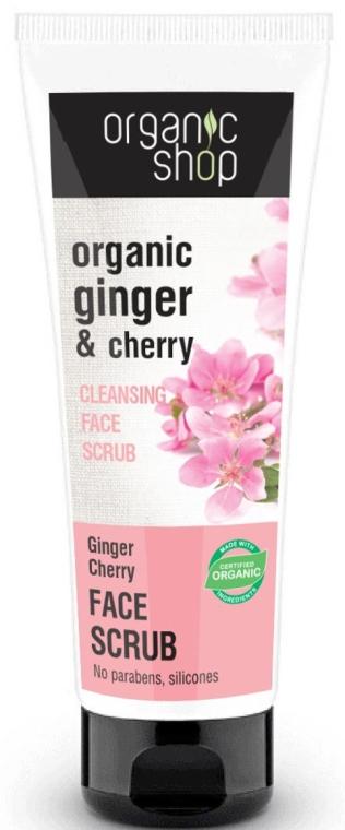 "Scrub viso ""Ginger Sakura"" - Organic Shop Scrub Face"