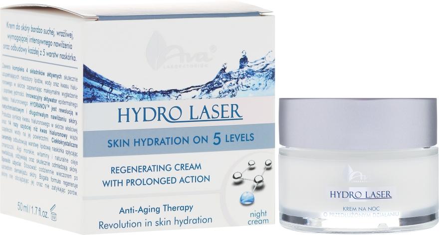 Crema rigenerante da notte - Ava Laboratorium Hydro Laser Cream — foto N1