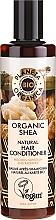 Profumi e cosmetici Balsamo nutriente per capelli - Planeta Organica Organic Shea Natural Hair Conditioner