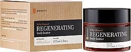 """Profumi e cosmetici Burro corpo rigenerante """"Mandorle e miele"""" - Phenome Milky Almond Regenerating Body Butter"""