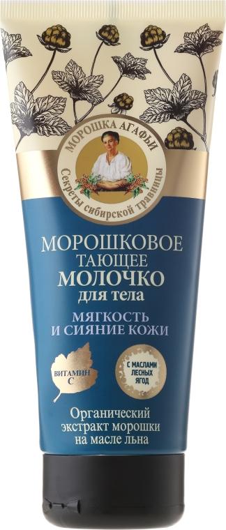 Lozione idratante e rigenerante al gelso per il corpo - Ricette di nonna Agafya  — foto N1