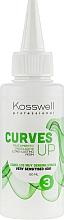 Profumi e cosmetici Lozione per lo styling - Kosswell Professional Curves Up 3