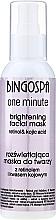 Profumi e cosmetici Maschera per pelle stanca - BingoSpa