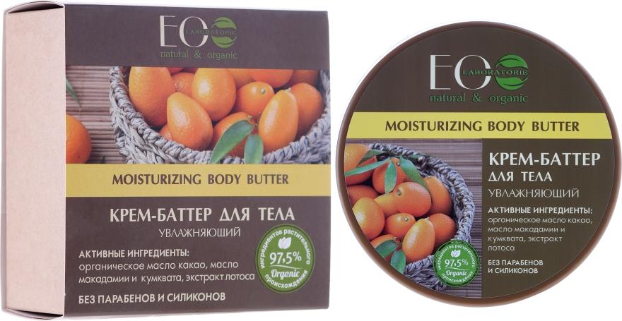 """Burro corpo """"Idratante"""" - Eco Laboratorie Moisturizing Body Butter — foto N1"""