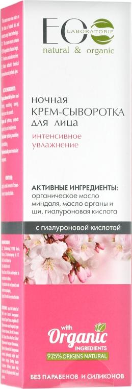 """Siero crema da notte, per il viso """"Idratante intensivo"""" - Eco Laboratorie Natural & Organic"""