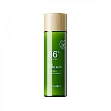 Profumi e cosmetici Emulsione viso idratante all'aloe vera - The Saem Jeju Fresh Aloe Emulsion