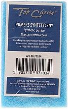 Profumi e cosmetici Pomice sintetico doppio, blu, 71034 - Top Choice