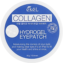 Profumi e cosmetici Patch occhi in idrogel con collagene ed estratto di mirtillo - Ekel Ample Hydrogel Eyepatch