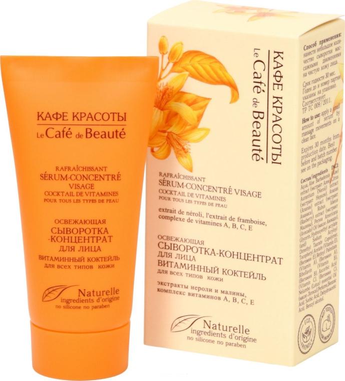 Siero viso rinfrescante, per tutti i tipi di pelle - Le Cafe de Beaute Vitamin Coctail Face Serum