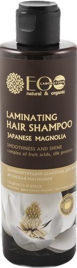 "Shampoo ""Magnolia giapponese"" - Eco Laboratorie Laminating Hair Shampoo"