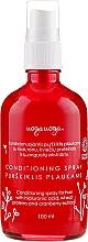Profumi e cosmetici Condizionante-spray per capelli con estratto di mirtillo rosso - Uoga Uoga Hair Spray With Cranberry Extract