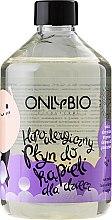 Profumi e cosmetici Schiuma da bagno ipoallergenica per bambini - Only Bio