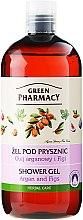 "Profumi e cosmetici Gel doccia ""Argan e fico"" - Green Pharmacy"