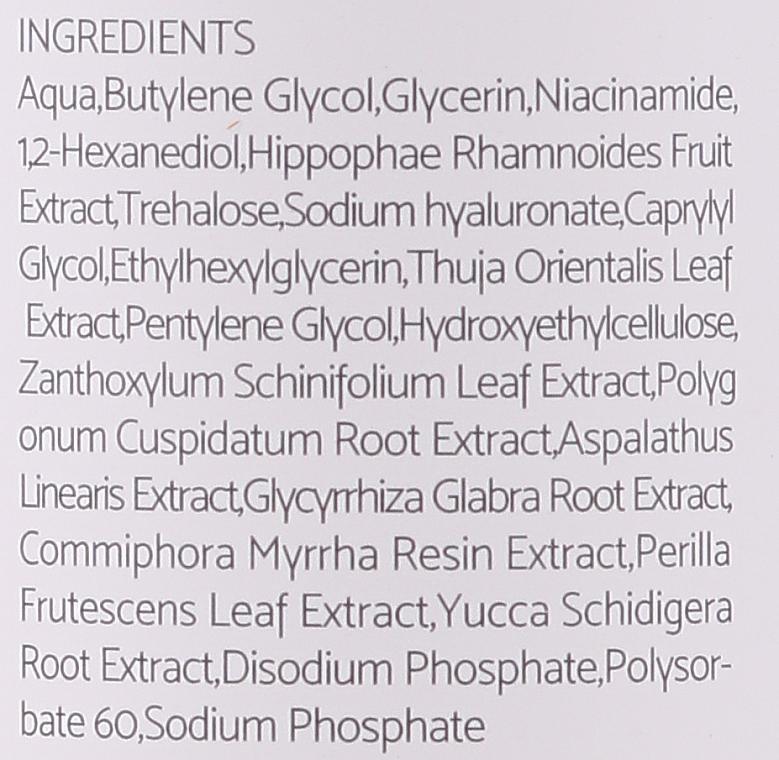 Tonico idratante - iUNIK Vitamin Hyaluronic Acid Vitalizing Toner — foto N2