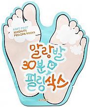 Profumi e cosmetici Calzini esfolianti - A'pieu Soft Foot Peeling Socks