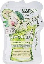 "Profumi e cosmetici Maschera viso ""Avocado"" - Marion Fit & Fresh Avocado Face Mask"