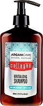 Profumi e cosmetici Shampoo al collagene per capelli porosi e indeboliti - Arganicare Collagen Revitalizing Shampoo