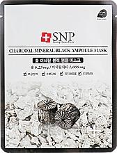 Profumi e cosmetici Maschera viso purificante con estratto di carbone - SNP Charcoal Mineral Black Ampoule Mask