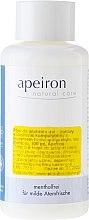 Profumi e cosmetici Collutorio concentrato omeopatico - Apeiron Auromere Herbal Concentrated Mouthwash Homeopathic