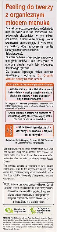 """Scrub viso """"Miele di Manuka"""" - Dr. Organic Manuka Honey Face Scrub — foto N3"""