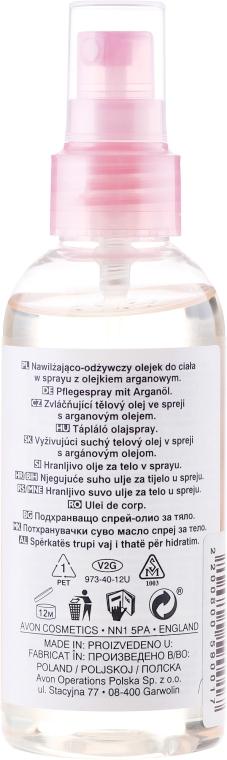 Olio-spray per corpo - Avon Skin So Soft Silky Moisture Dry Oil Spray — foto N2