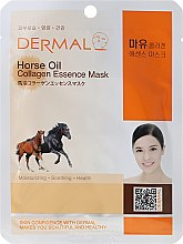 Profumi e cosmetici Maschera con collagene e olio di cavallo - Dermal Horse Oil Collagen Essence Mask