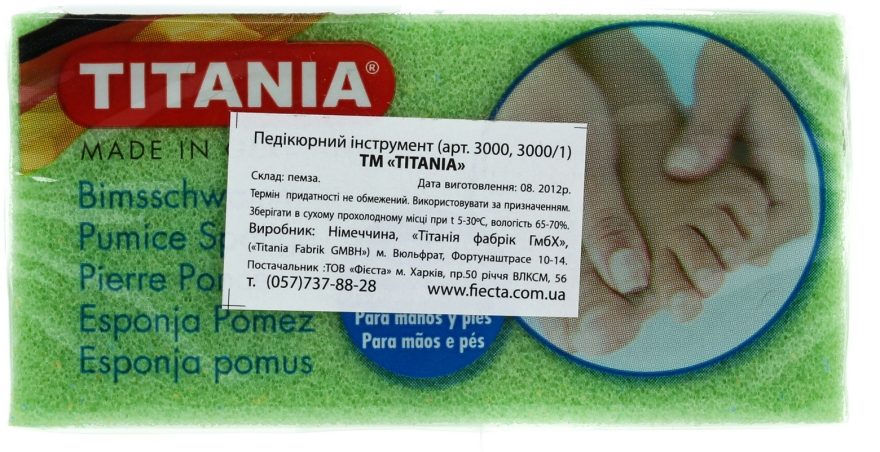 Pietra pomice naturale, verde - Titania — foto N1