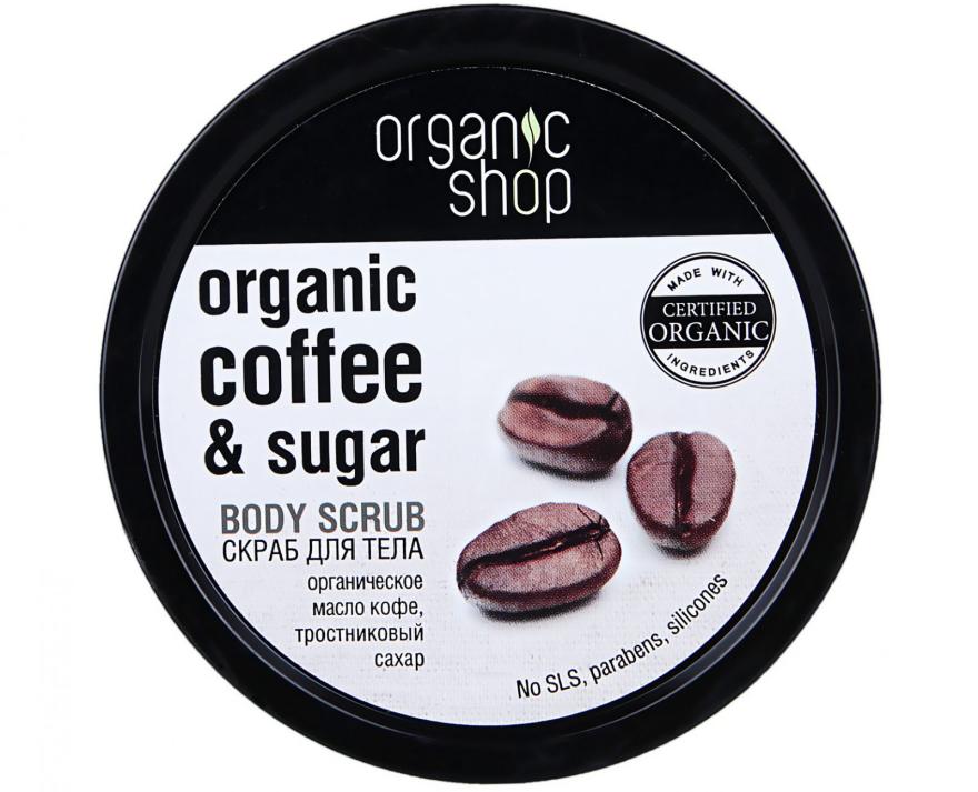 "Scrub per il corpo ""Caffè brasiliano"" - Organic Shop Body Scrub Organic Coffee & Sugar"