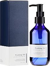 Profumi e cosmetici Olio per il corpo - Pyunkang Yul Ato Nourishing Baby