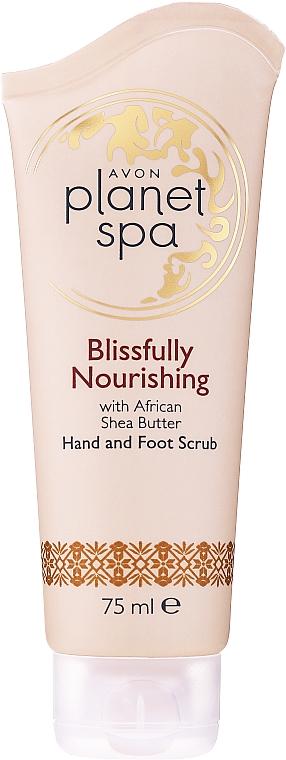 Scrub nutriente con burro di karitè per mani e piedi - Avon Planet Spa Scrub