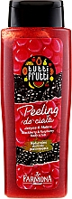 """Profumi e cosmetici Gel-peeling da doccia """"Mora e lampone"""" - Farmona Tutti Frutti Body Scrub"""