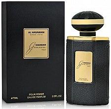 Profumi e cosmetici Al Haramain Junoon Noir - Eau de parfum