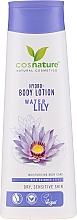 """Profumi e cosmetici Lozione corpo """"Ninfea"""" - Cosnature Hydro Body Lotion Water Lily"""
