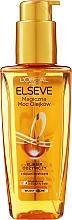 Profumi e cosmetici Olio universale per capelli - L'Oreal Paris Elseve Oil
