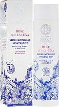 Profumi e cosmetici Elisir bagno e doccia - Natura Siberica Siberie Mon Amour Revitalizing Shower and Bath Elixir